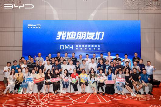 技术实力是DM-i引爆市场表现的根本