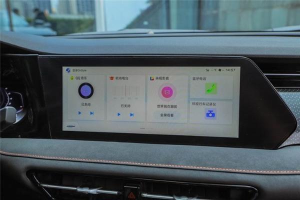 2021重庆车展:长安欧尚X7 PLUS内饰正式发布