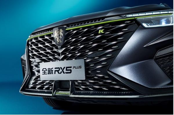 预售10.38万元起/配置升级 荣威新款RX5 PLUS新消息