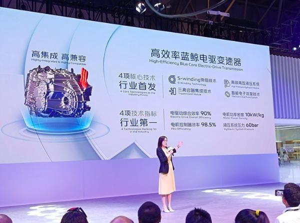 长安汽车iDD混动系统重庆车展发布 UNI-K PHEV车型将下半年亮相