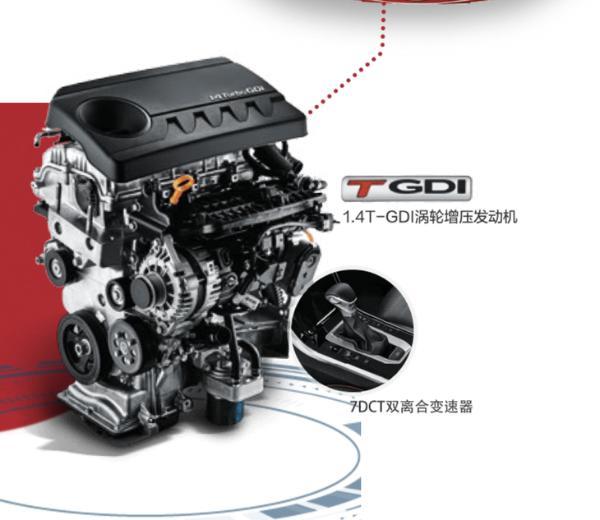 新款起亚K3正式上市 售价区间10.98-13.18万元