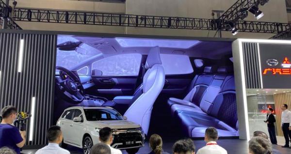 广汽三菱纯电动SUV阿图柯官图发布 计划今年下半年发布
