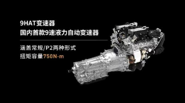 中国首款豪华越野SUV 坦克800动力曝光 搭3.0T/9HAT+P2系统