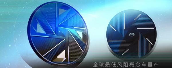 期待量产 广汽埃安ENO.146最新预告图 大灯造型略有调整