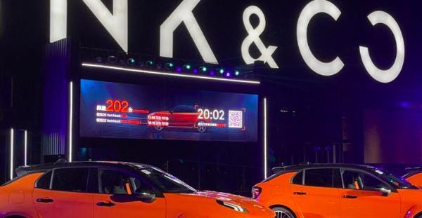 儿童节大玩具 全新领克02 Hatchback上市 售17.68-18.18万元