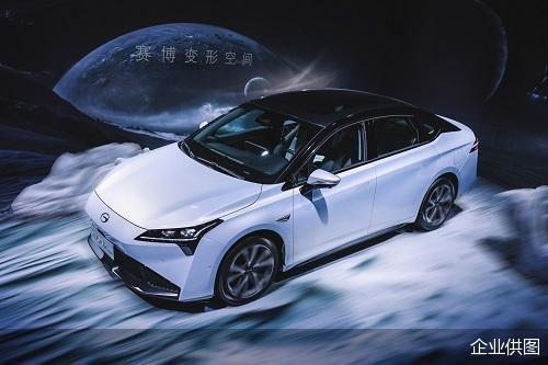 还原概念车设计元素,配变色全景天幕,广汽埃安AION S Plus正式上市