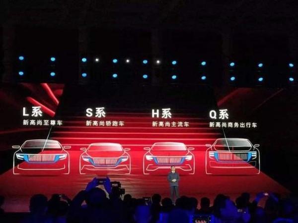 有望2022年下半年亮相 红旗旗舰级豪华MPV将于明年6月量产