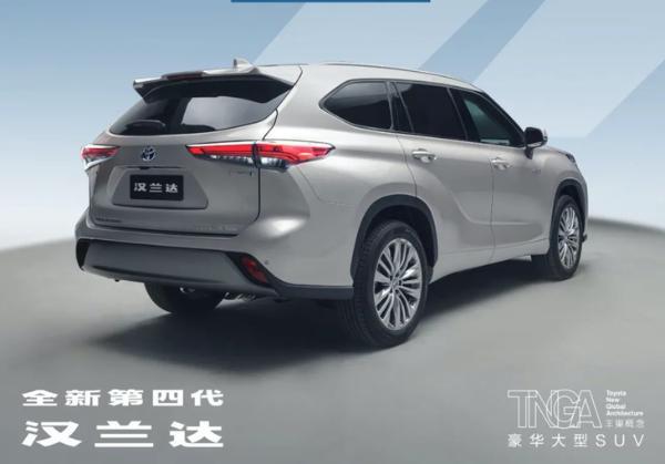 贵是真贵! 广汽丰田全新汉兰达疑似售价曝光 或23.98万元起