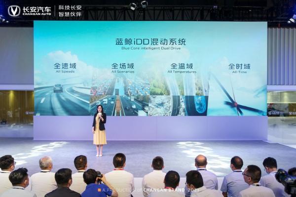 长安蓝鲸iDD混动系统发布 纯电续航130km、匮电油耗仅5L