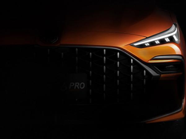MG6 PRO将6月9日首发亮相 采用原厂改装套件