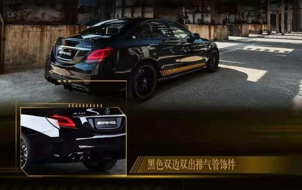 售98.88万元 梅赛德斯-AMG C63暗夜特别版上市