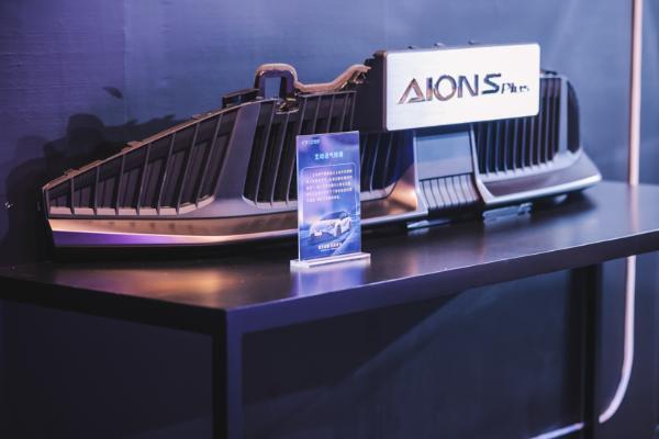 广汽AION S Plus,Plus了什么?