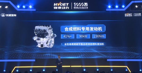 蜂巢动力第1000万台发动机下线,将推热效率45%+混动专用发动机
