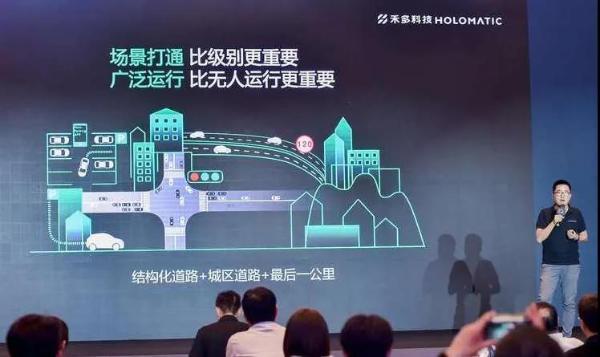 禾多科技收获新高管、新订单、新融资