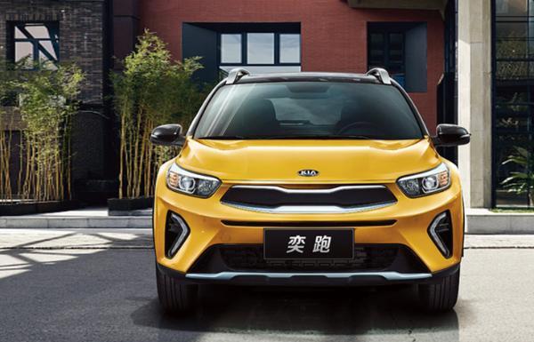 经济实惠 奕跑新增车型上市 售价8.38万元