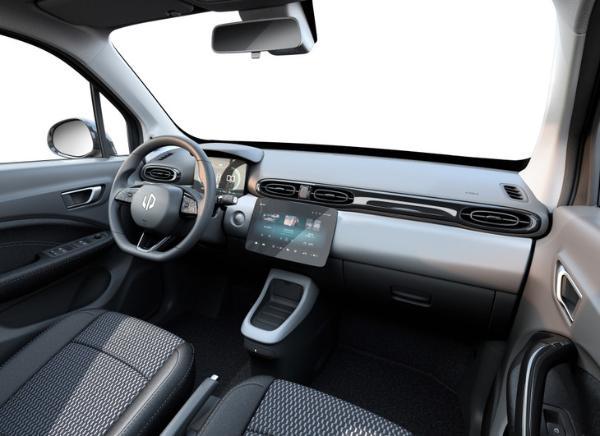 新款零跑T03舒享版正式上市 售价6.98万元
