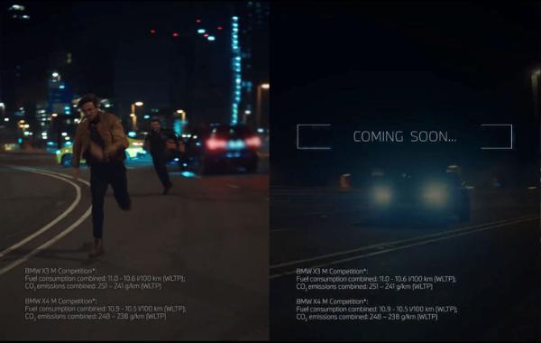 新款宝马X3 M/X4 M细节图曝光 将下半年首发亮相
