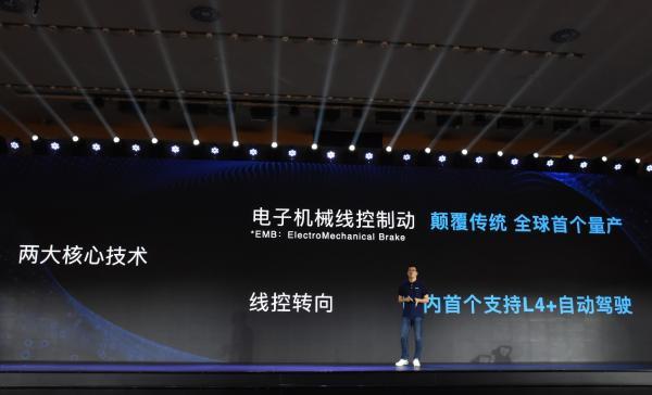 """咖啡智能2.0为长城广交""""有志之士"""""""