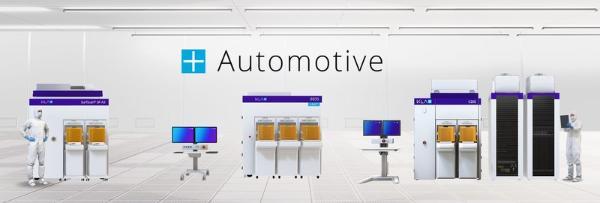 KLA推出四款用于车用芯片制造的新产品 可提高芯片成品率和可靠性
