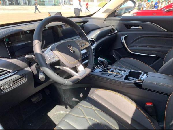 2021款奔腾T77 PRO正式上市 售价10.58万元起