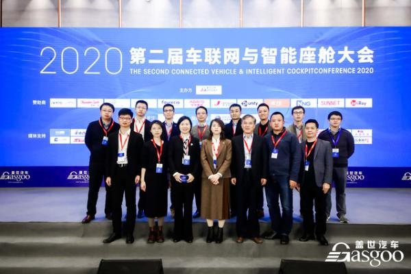盖世汽车2021第四届全球自动驾驶论坛即将开幕