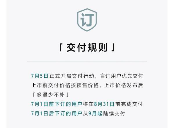 未上市先交付 吉利星越L将于7月5日开启交付 预售14.8万元起