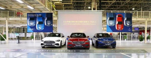提供两种外观/三种动力 全新一代奔驰C级正式下线