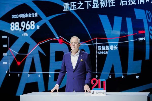 强化产品管理,保时捷中国设立全新部门
