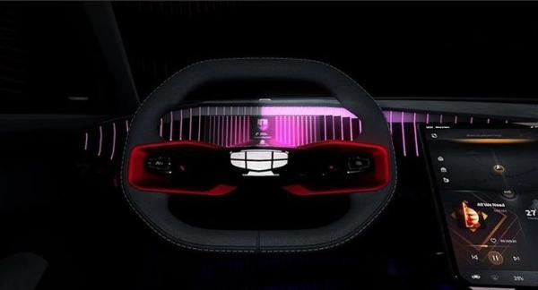 """""""能量风暴""""风格 吉利Vision Starburst概念车官图发布"""