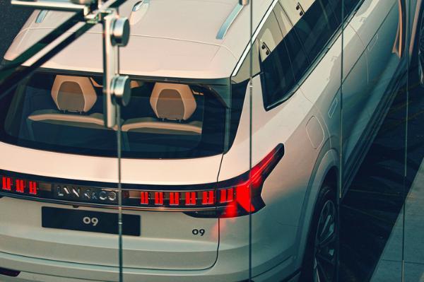 或于四季度上市 领克09将推三款车型
