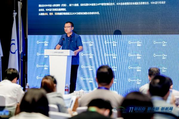 四维图新发布车联网数据安全监测溯源平台