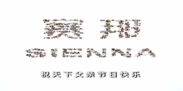 命名赛那 丰田全新MPV SIENNA正式导入广汽丰田国产