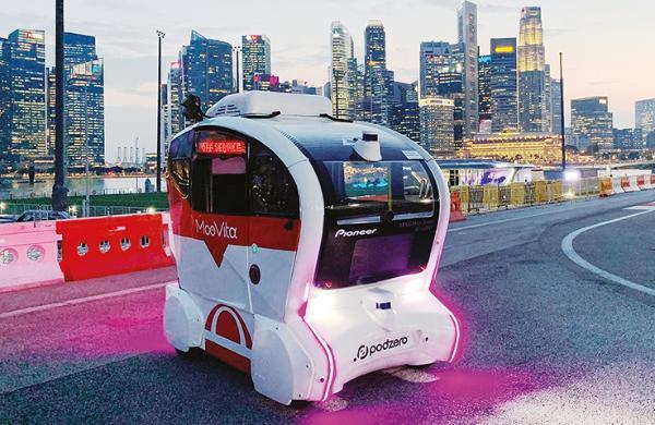 新加坡自动驾驶创企MooVita获云升控股与SMRT数百万美元投资