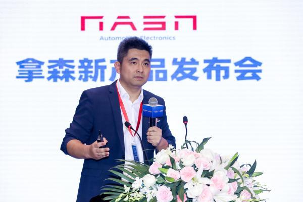 拿森总经理陶喆:拿森发布自动驾驶线控底盘新产品