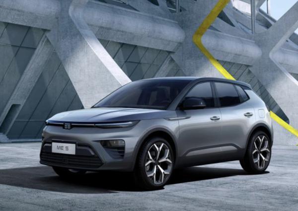 天际ME5即将开启预售 定位紧凑级SUV/两种动力系统