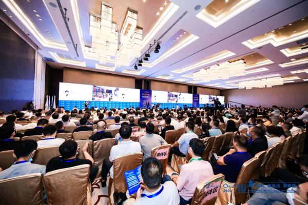 """新战略 新格局,""""2021中国汽车论坛""""再次登陆上海滩"""