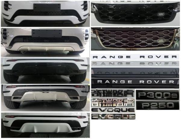 全新路虎揽胜极光L将于6月15日全球首秀 新增1.5T混动车型