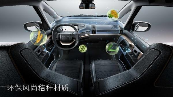 KiWi EV配置曝光 前排双气囊+独立悬架