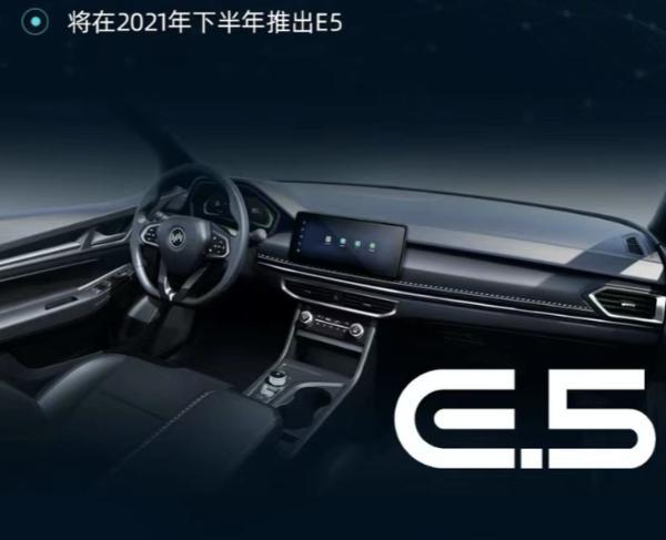 威马品牌新车规划发布 年内推出两款新车