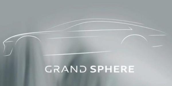 纯电动A8来袭 奥迪三款概念车将9月慕尼黑车展亮相