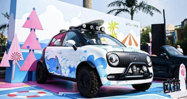 欧拉品牌成立官方车友会 或成车圈最大交友机构