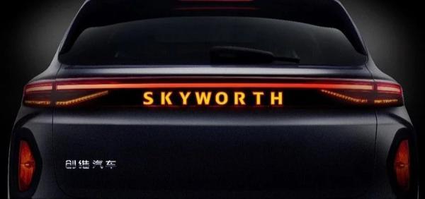 创维汽车ET5更名EV6 7月27日亮相/搭L2.5级自动驾驶功能