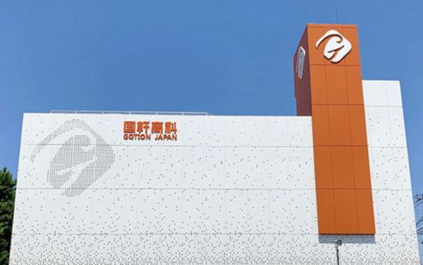 加速上游产业链布局 国轩高科年产20万吨正极材料项目落地