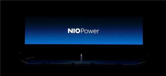 蔚来NIO Power,在质疑与偏见中长大成人