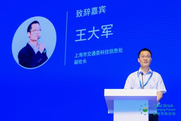 2021年上半年上海投放新能源汽车12万辆,至此累计投放突破54万辆