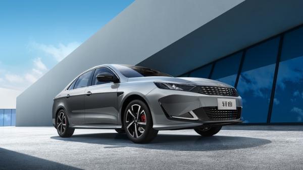 凯翼全新轿车官图发布 定名轩度 第三季度上市