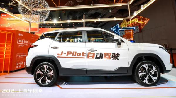 扭亏为盈,江淮汽车预计上半年净利润4.8亿元