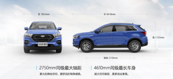 斯威G01新增荣耀版车型 售价26.98万元