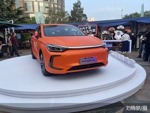 跨界联合 北京汽车牵手北冰洋发布限量盲盒