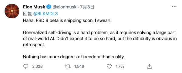 马斯克承认自动驾驶比自己预期的更难以实现